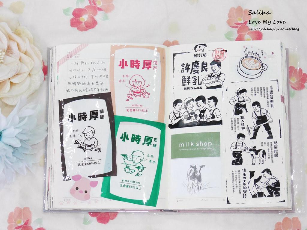 開花生活實驗室往世書手帳裝飾心得分享紙膠帶應用彩繪花環 (5)
