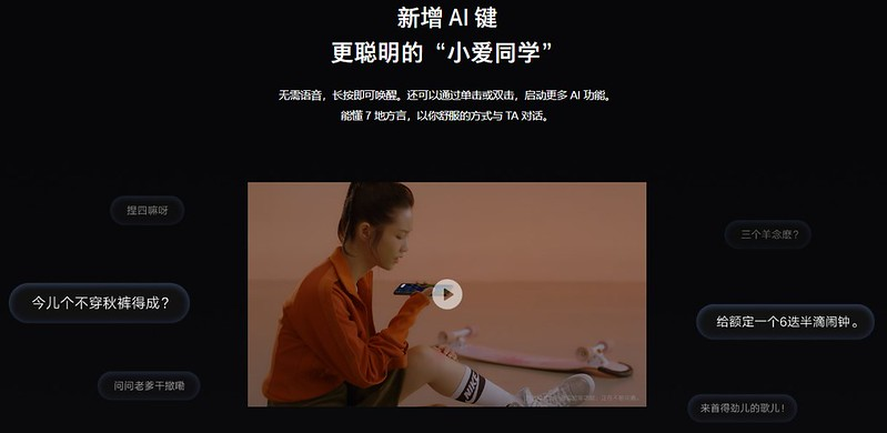 Xiaomi Mi Mix 3 (18)