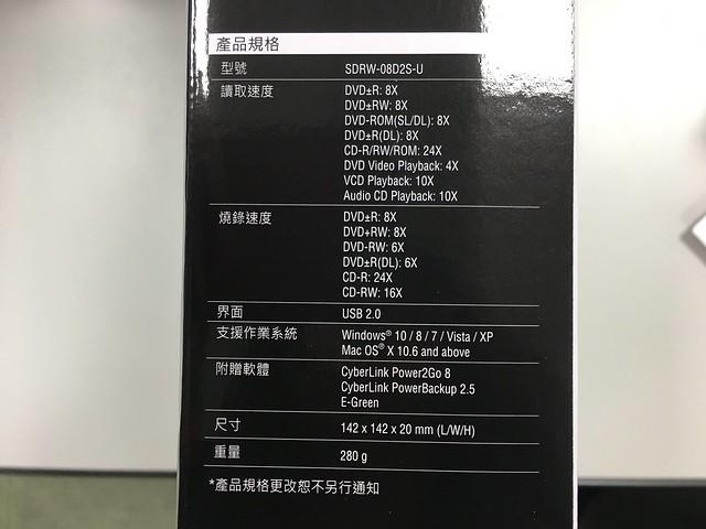 其實我根本沒細究的規格@ASUS華碩SDRW-08D2S-U外接式超薄DVD燒錄機