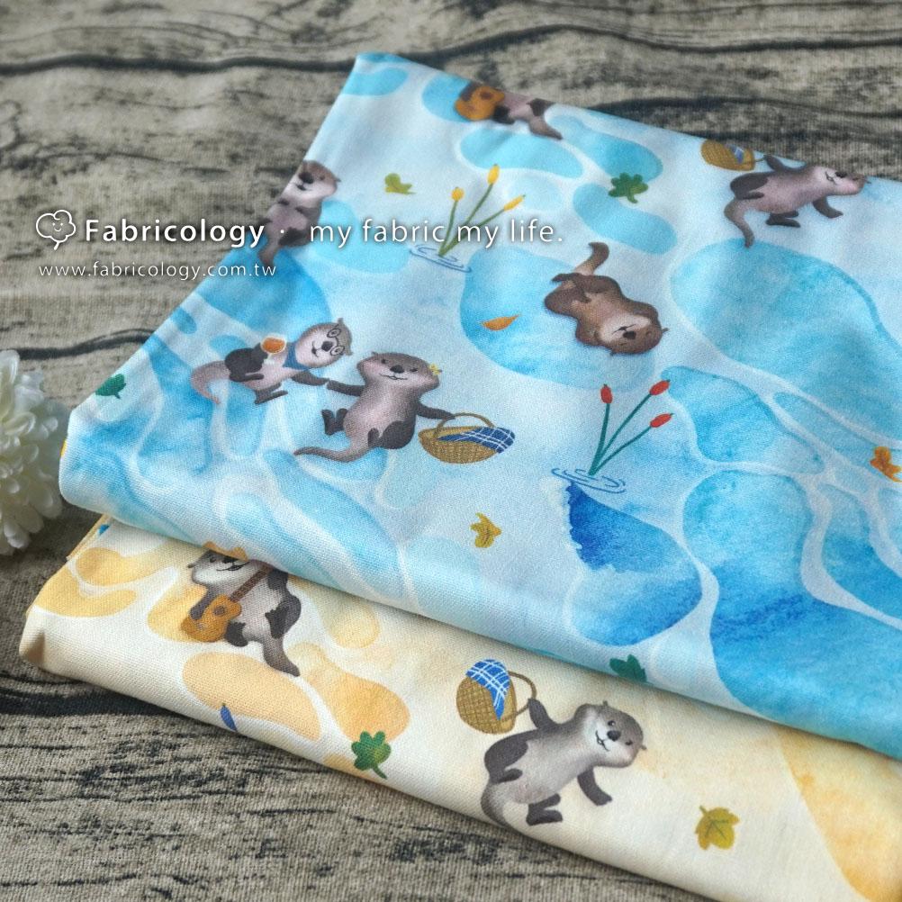 布學盒裝印花布(1y)悠遊水獺 手工藝DIY布料 SW001809-8