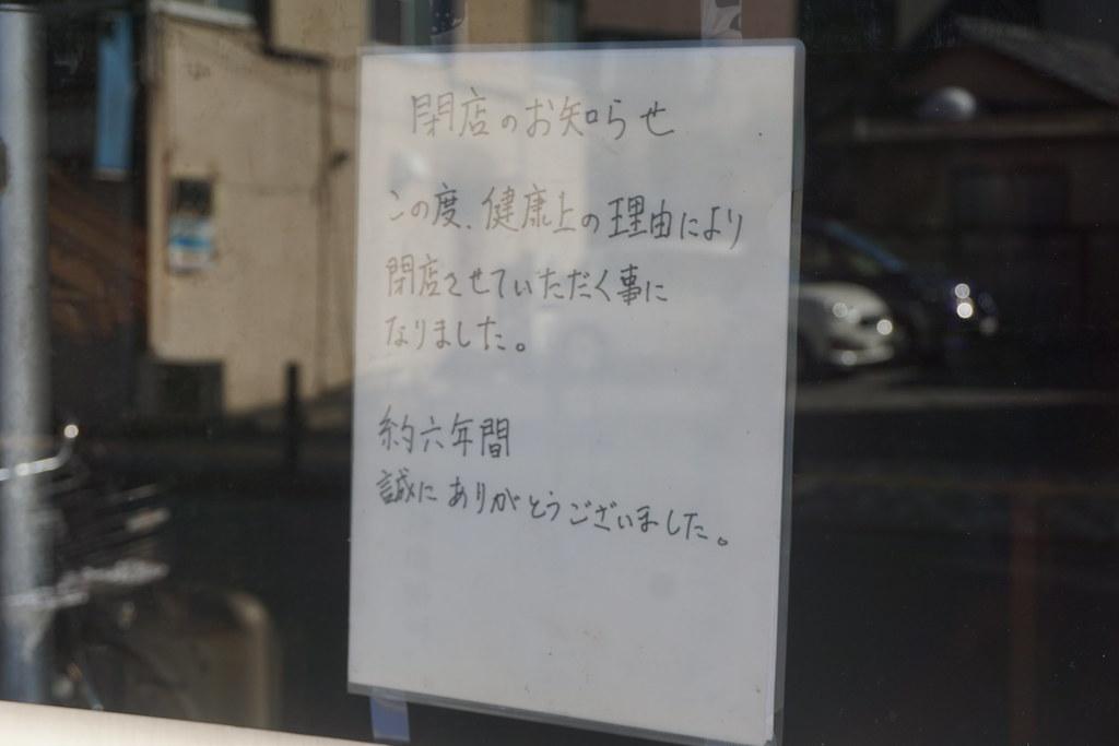 ポルタ・フィオレンティーナ(新江古田)