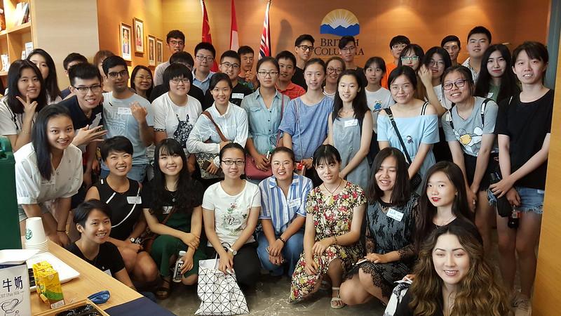 UBC Bound! Beijing