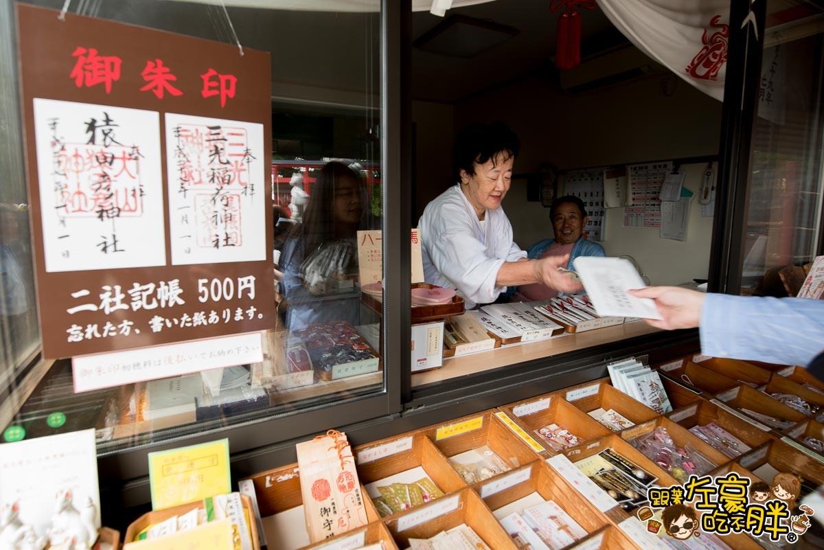 日本名古屋 犬山城+老街(中部探索之旅)-44