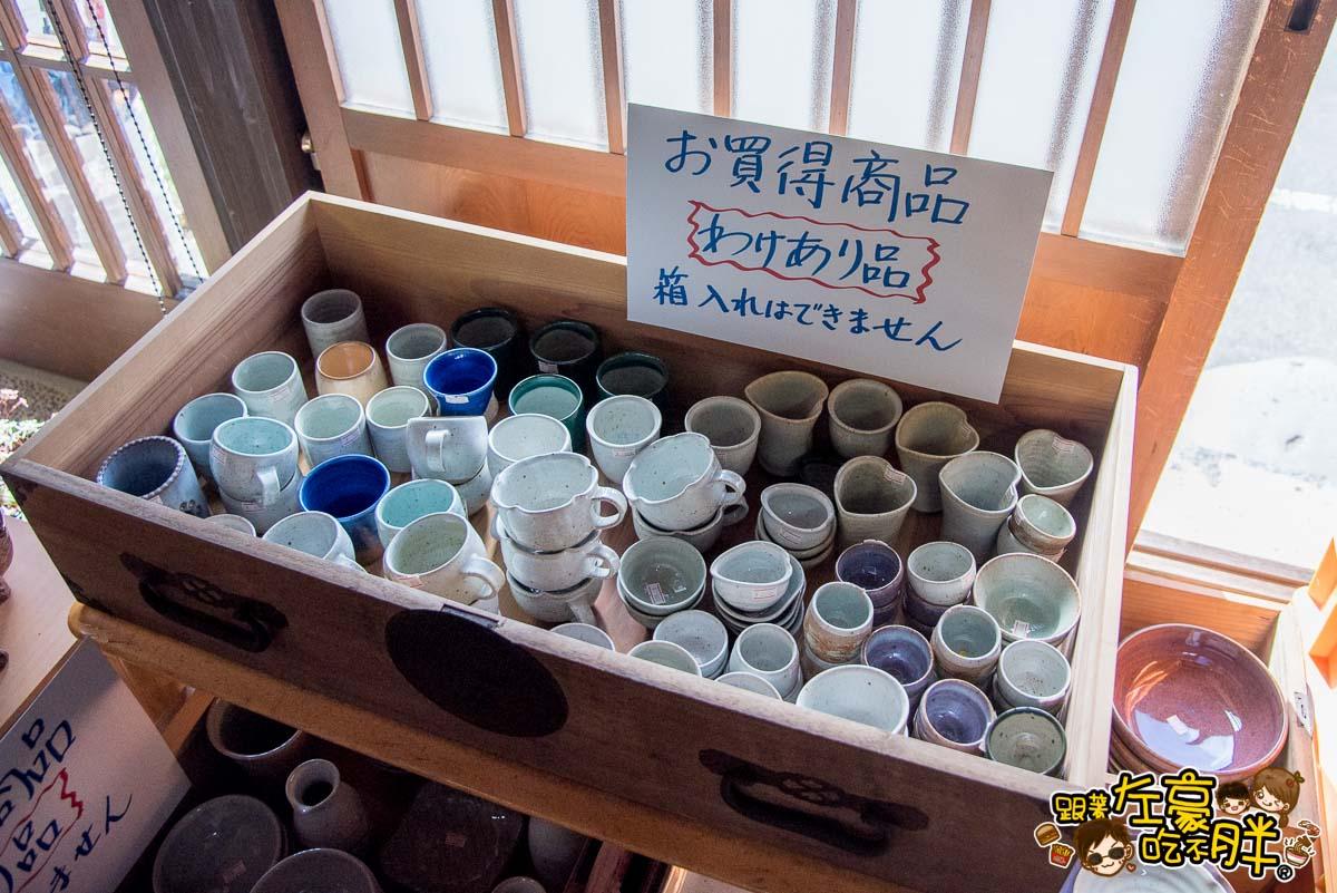 日本東北自由行(仙台山形)DAY3-34
