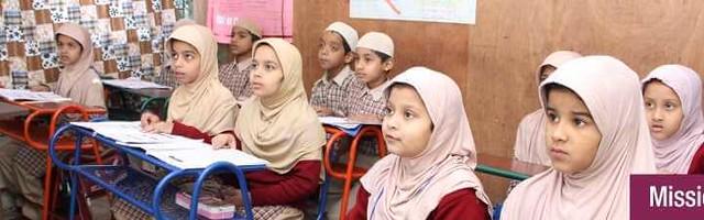 474 List of Best International Schools in Riyadh 27