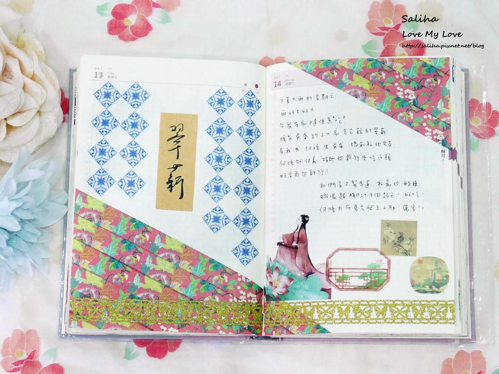 開花生活實驗室往世書手帳裝飾心得分享紙膠帶應用彩繪花環 (7)
