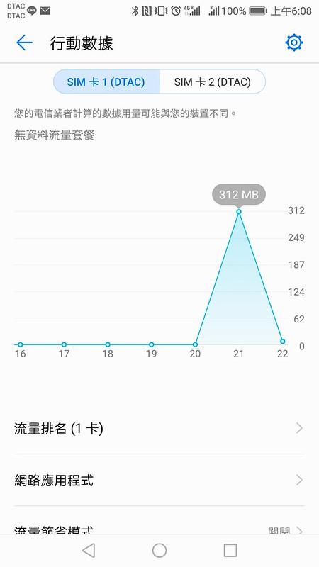 Screenshot_20180922-060834