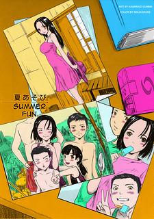 [Kisaragi Gunma] Natsu Asobi Summer Fun (Love Selection) [English] [Colorized] [Incomplete]