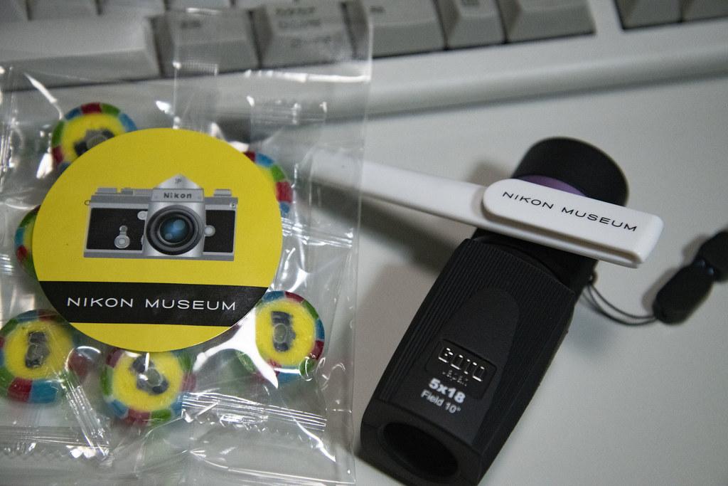 Nikon Kenkyukai The Tokyo Grand Meeting