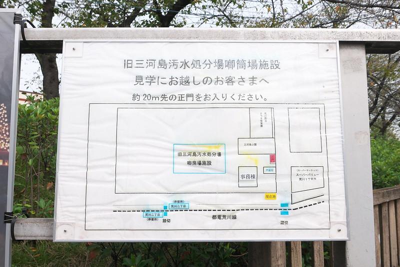 キャンドルナイト in 三河島
