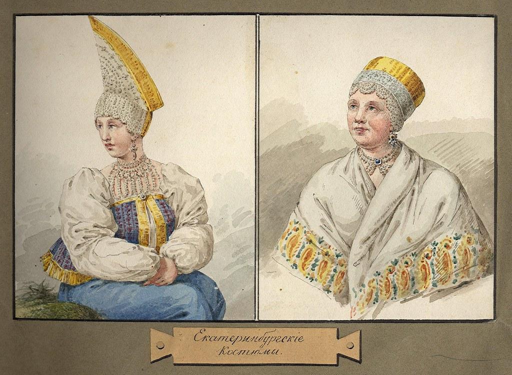 Екатеринбургские крестьянки в старинных наряда