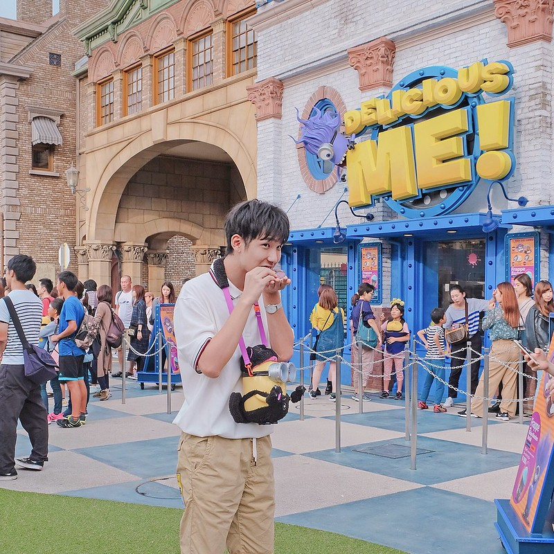 typicalben minion usj