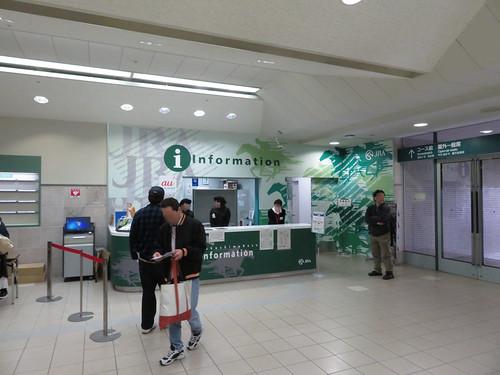 福島競馬場の1階インフォメーション