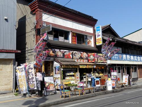 Merchant's Street
