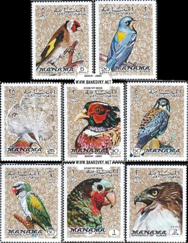 Známky Manama 1972 Vtáci 1040A