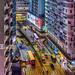 Elevated - Hong Kong