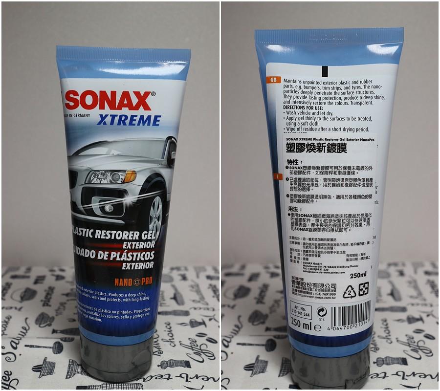 SONAX德國汽車美容保養品  (11)