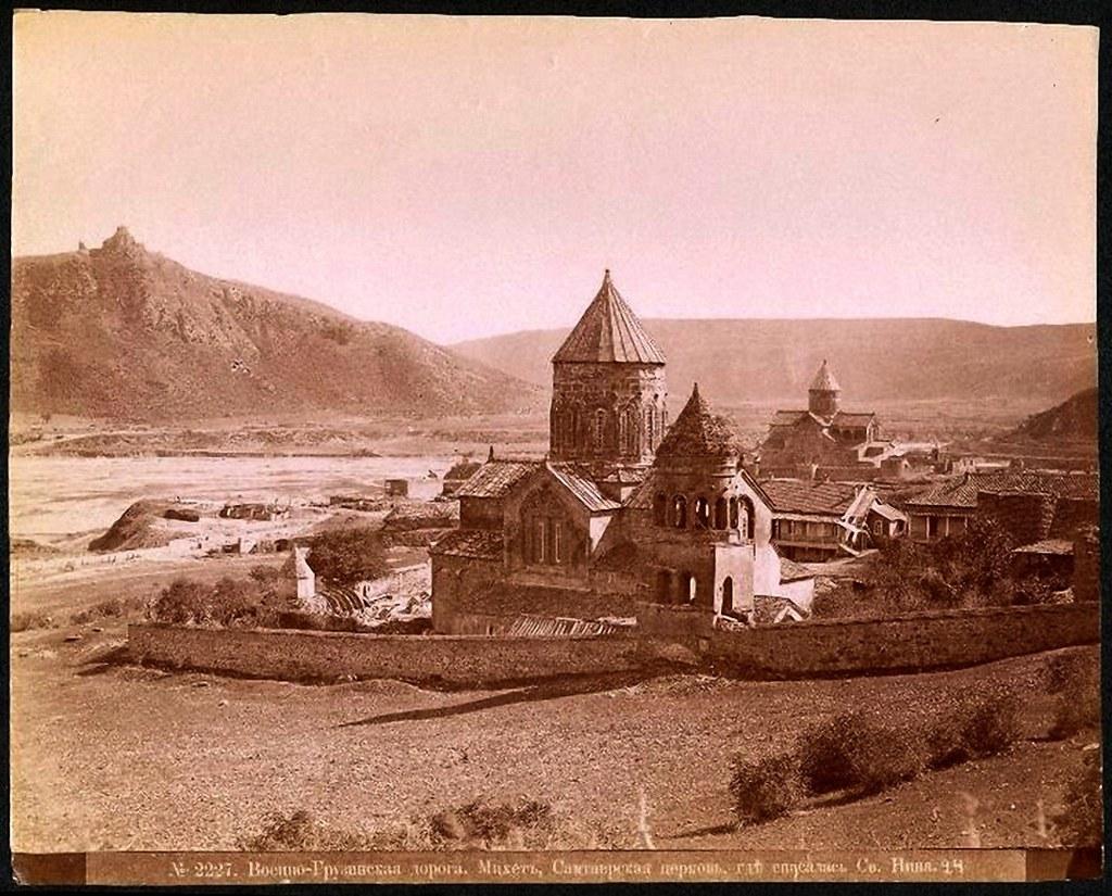 Самтаврский монастырский комплекс со стороны церкви Св. Нины