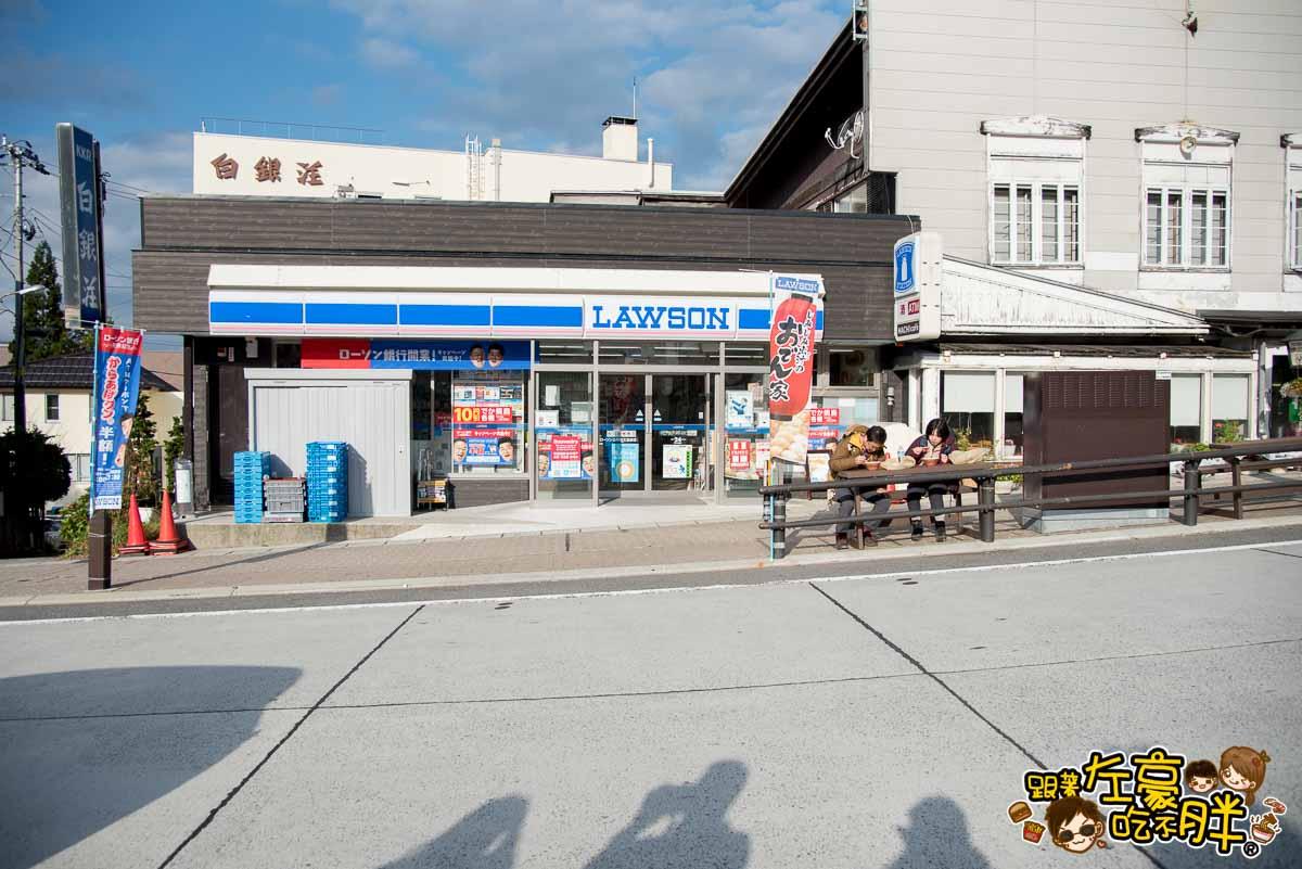 日本東北自由行(仙台山形)DAY4-6