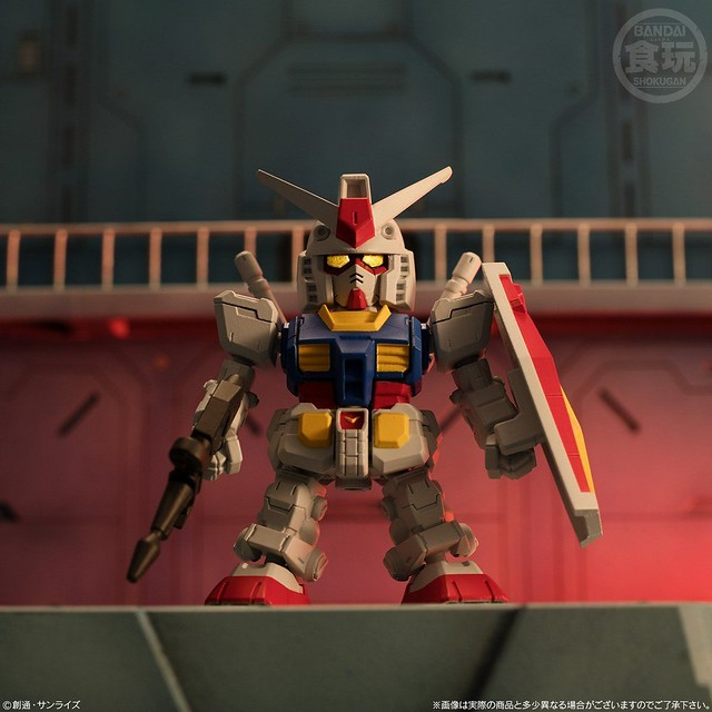 One Year War Candy Toys! Mobile Suit Gundam Micro Wars
