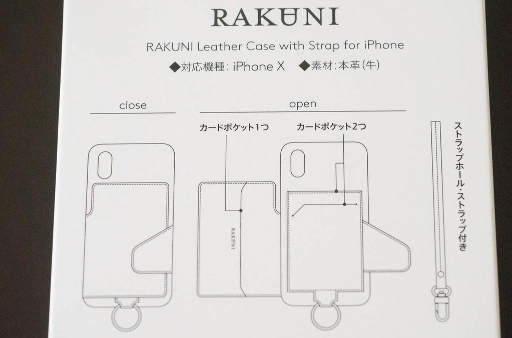 Rakuni-2