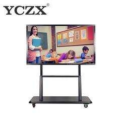 YCZX interactive screens for schools