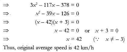 CBSE Sample Papers for Class 10 Maths Paper 11 A 23.1
