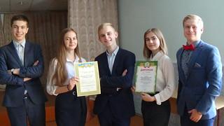 20, 21 жовтня на базі Миколаївського класичного ліцею відбулися обласні турніри юних географів та юних економістів.