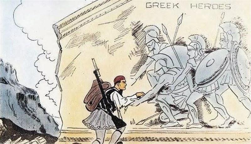HELLAS 28η ΟΚΤΩΒΡΙΟΥ