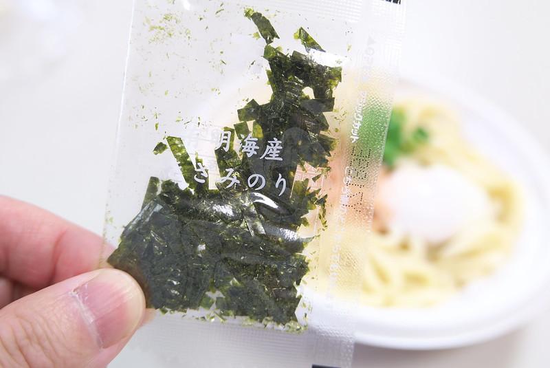セブンイレブン まぜ麺!明太温玉うどん