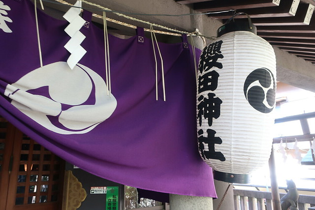 sakurada-jinja 012