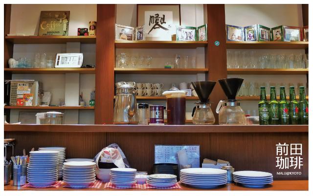 前田咖啡-4