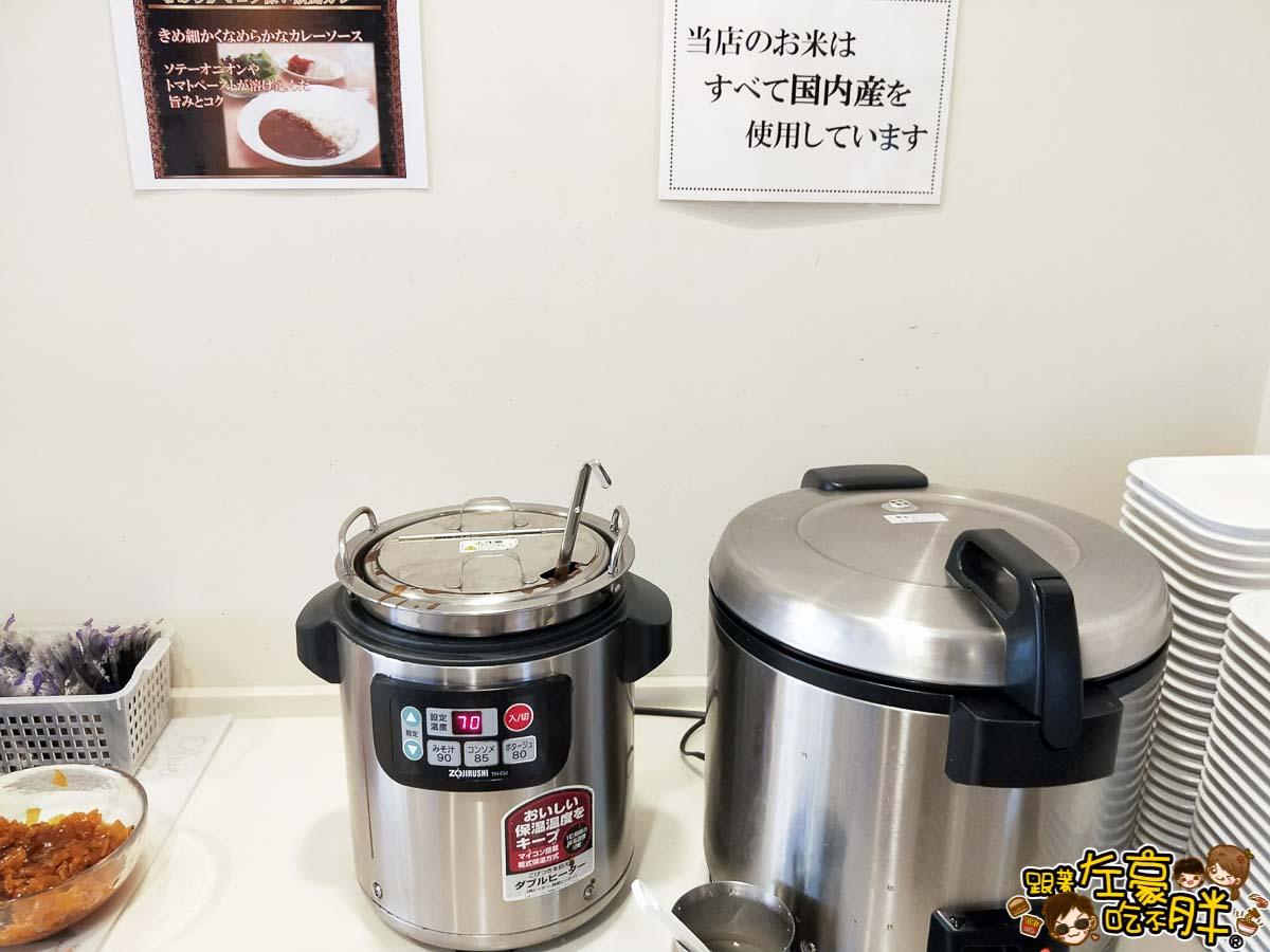 名古屋飯店名鐵INN名古屋錦-33