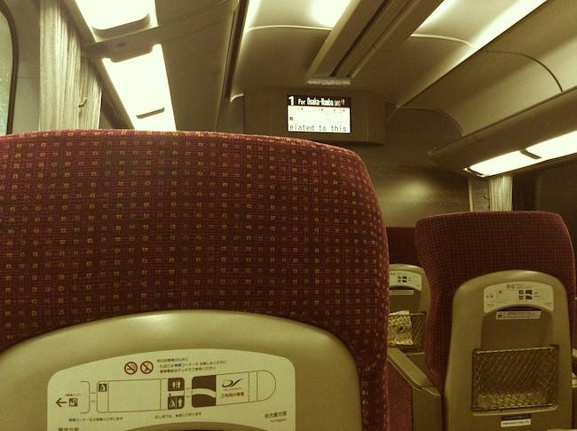 Kintetsu-urban liner