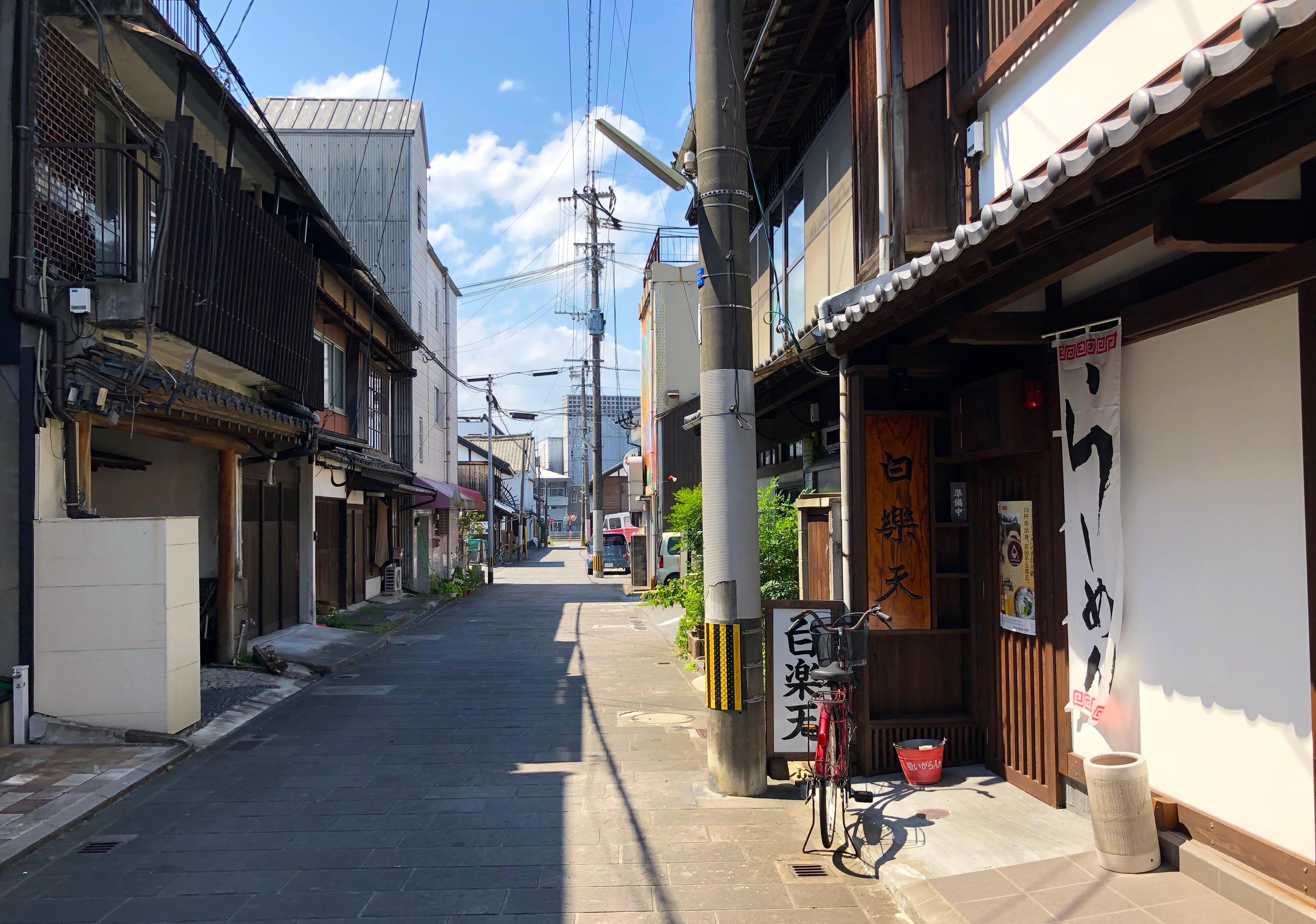 Oita, Japan 2018 166