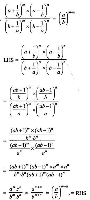 RD Sharma Class 9 PDF Chapter 2 Exponents of Real Numbers