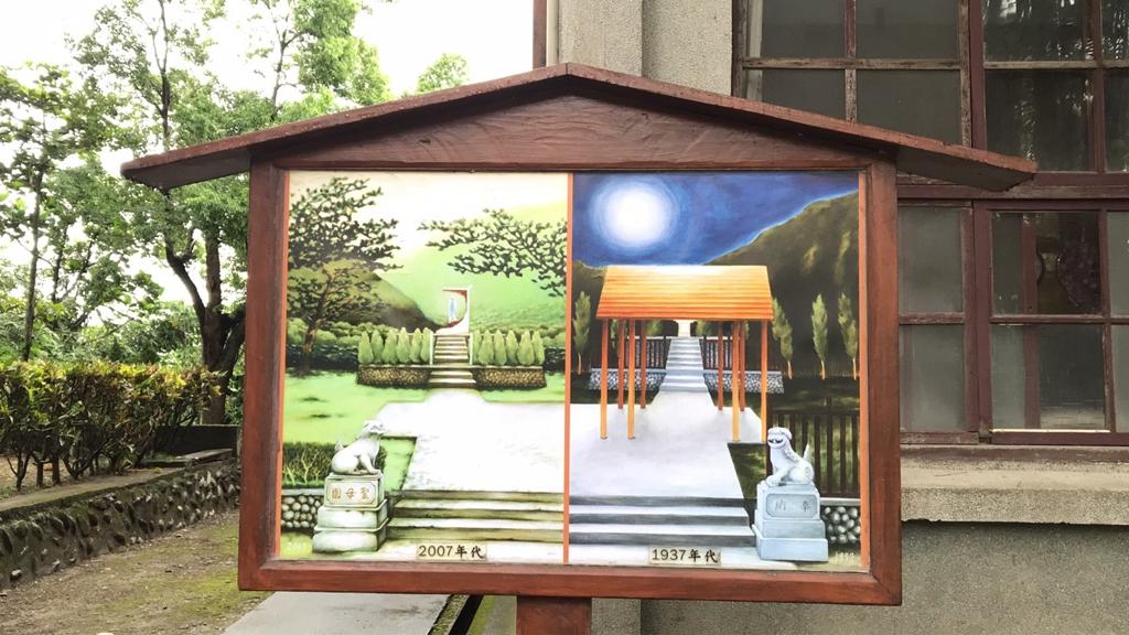20181012 花蓮新城天主教堂_181023_0025