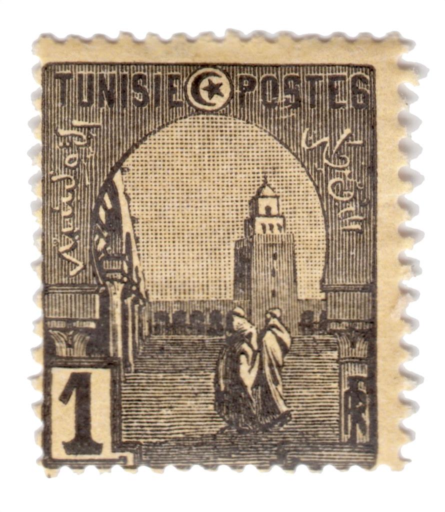 Stamp 87