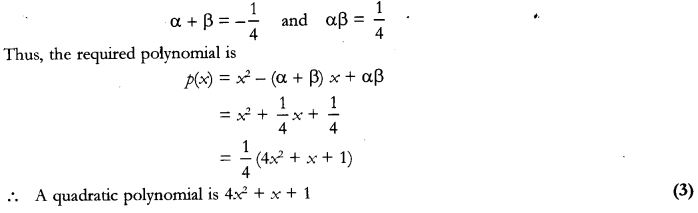 CBSE Sample Papers for Class 10 Maths Paper 1 17