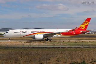 F-WWAW Airbus A350 Hong Kong Airlines