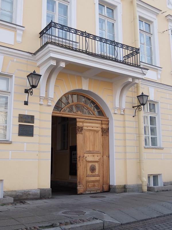 Санкт-Петербург - Музей-квартира Пушкина
