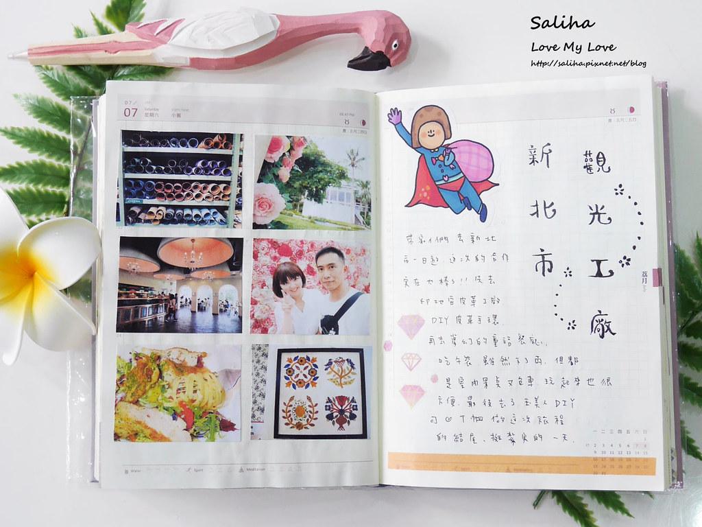手帳裝飾日記紙膠帶裝飾技巧分享推薦 (16)