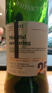 SMWS 9.152 - Mindful savouring
