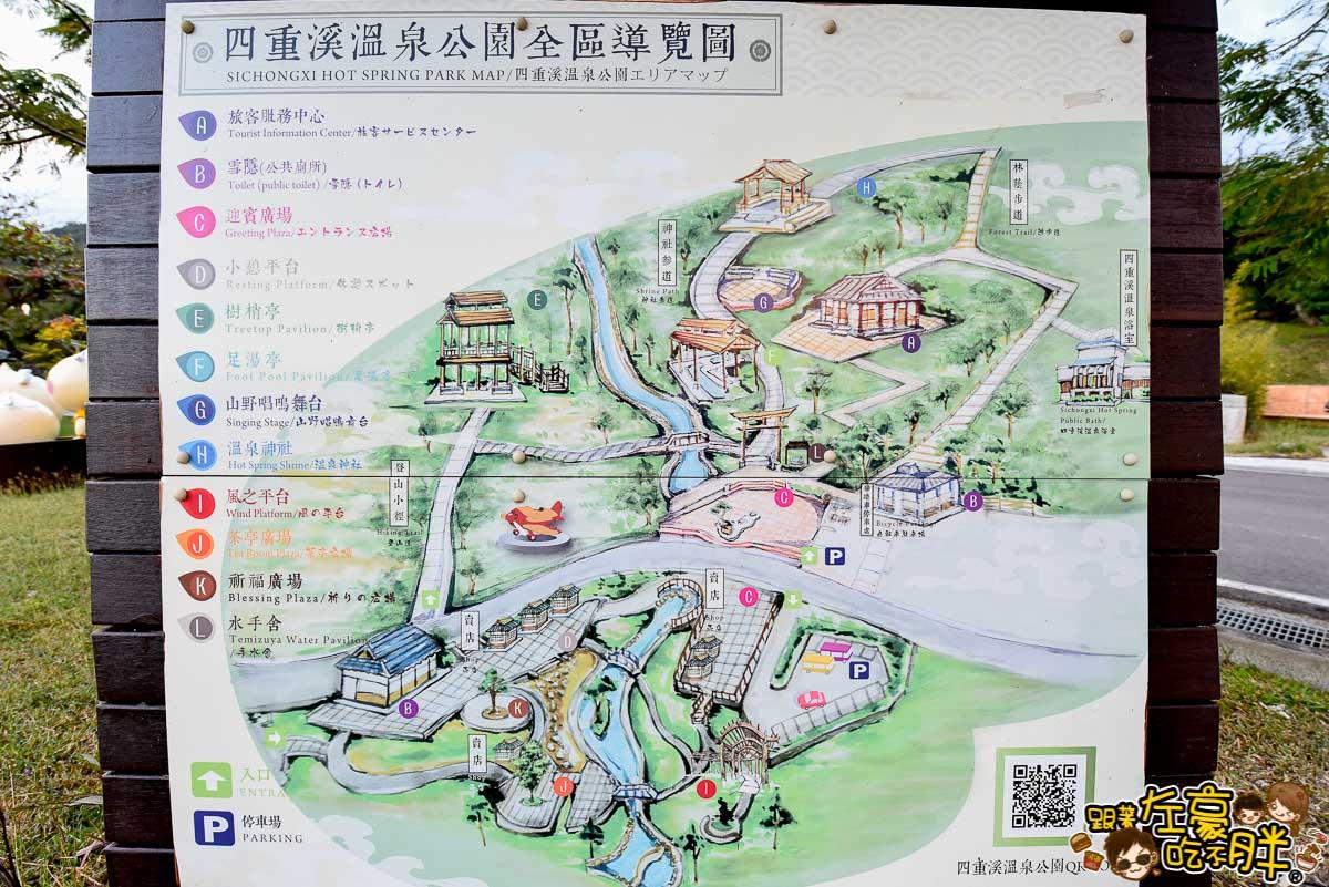 四重溪溫泉季(台灣四大名湯)屏東旅遊景點-34