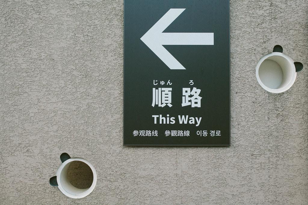 ymmtdisk.jp