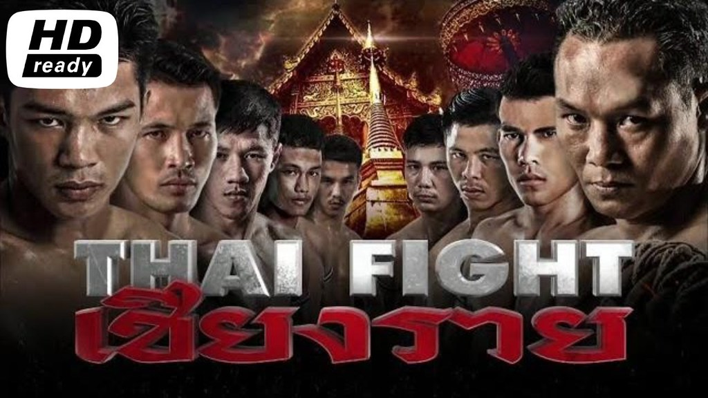 Liked on YouTube: ไทยไฟท์ล่าสุดเชียงราย Thaifight Chiang Rai 2018 🏆