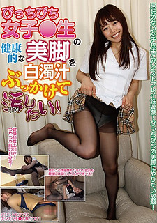 HARU-044 Picchi Pichi Girls ● I Want To Pollute My Healthy Legs With White Muddy Juice!
