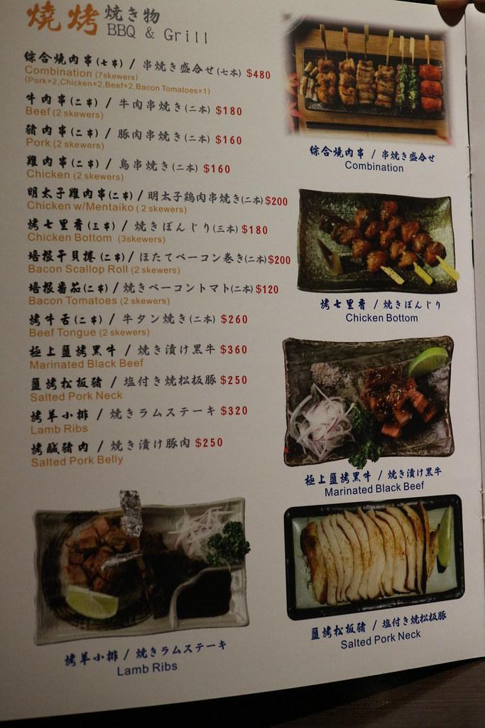 盛餐酒館 (11)