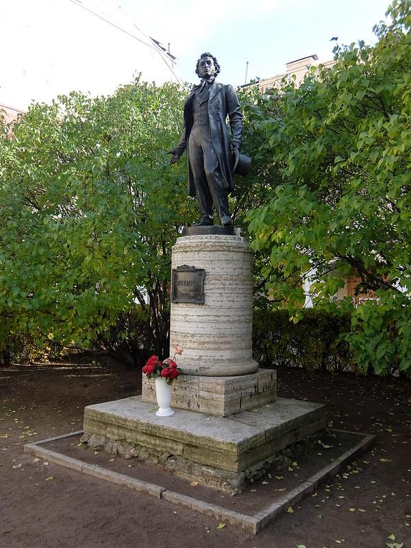 Санкт-Петербург - Памятник Пушкину