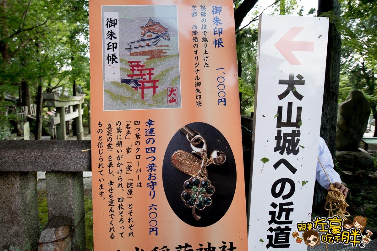 日本名古屋 犬山城+老街(中部探索之旅)-40